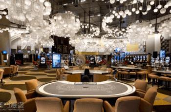 Cazinoul Galaxy Macao